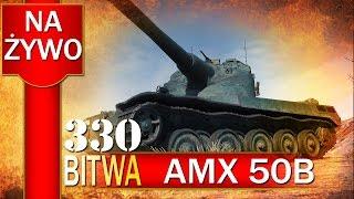 Nowy tryb DOMINACJA - fantastyczna zabawa - BITWA - World of Tanks