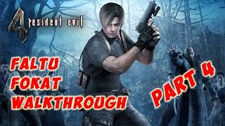 Resident Evil 4 Walkthrough Part 4 w/ Hindi Commentary (Chalo Ashley Ko Bachayein)