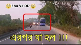 Thrilling Bus Driving in Bangladesh Highway Road