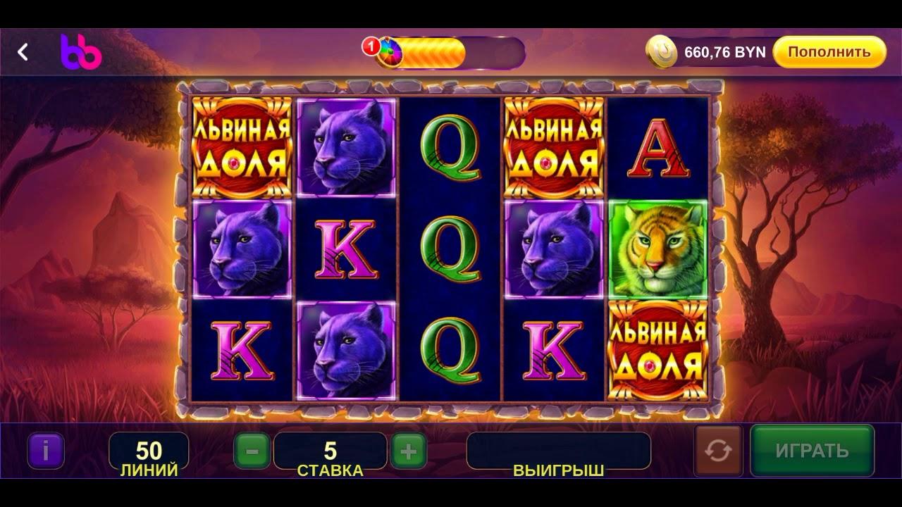 Лучшие интернет казино 2020 Лучшие онлайн казино на реальные деньги без вложений