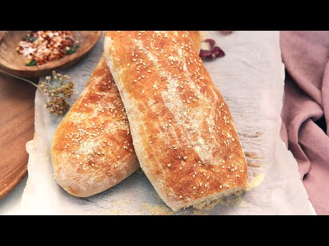 Easiest French Bread