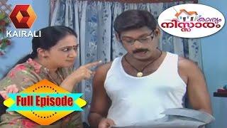 Karyam Nissaram 29/06/16 Oru Sankalppika Kadha