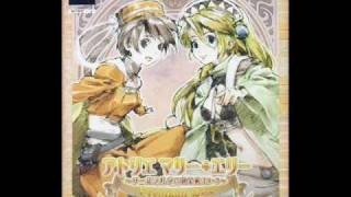 Console: PlayStation 2 Game: Atelier Marie The Alchemist of Salburg...