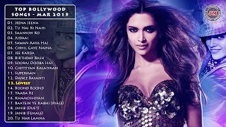 Repeat youtube video Top Bollywood Songs | March 2015 | JukeMojo