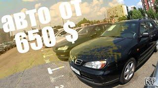 продажа бу авто, много авто, Дешево ли покупать автомобили в авто комиссионках?