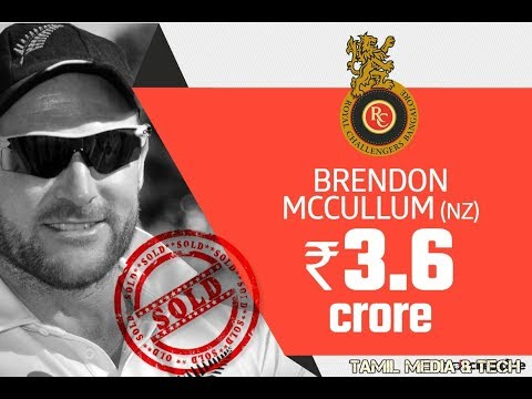 RCB bought Brendon McCullum in ipl auction 2018 thumbnail