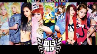 Girls generation - dancing queen [mp3/dl]