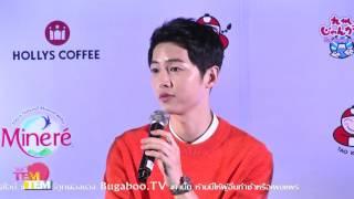 160507 SONG JOONG KI Asia Tour Fan Meeting in Bangkok Press Conference