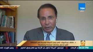 رأي عام| د.عاطف عبدالجواد: الإدارة الأمريكية تتبع سياسة
