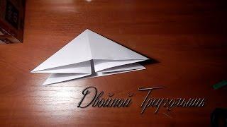 двойной треугольник оригами как сделать