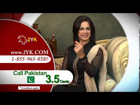 Cheapest calling to Pakistan with 2YK