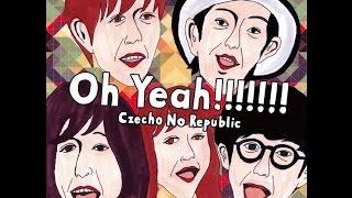 Czecho No Republicがメジャー1stシングル「Oh Yeah!!!!!!!」を11月12日...