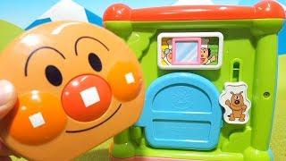 アンパンマン アニメおもちゃ 大きなブロックで遊ぶよ よくばりボックス animation Anpanman Toy thumbnail