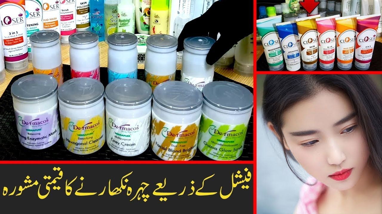 Syed facial cream reviews useful topic