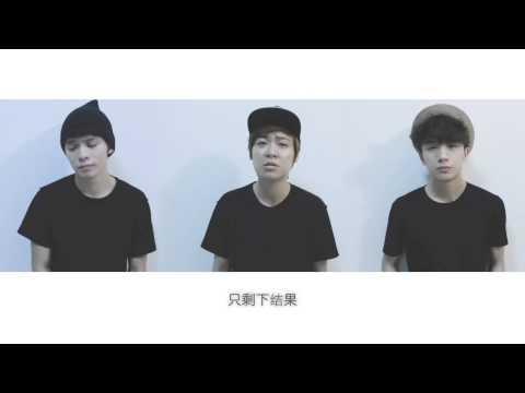 林俊傑 -「8首情歌合拼Medley」(DJ2- Danny, Jieying, Justin)