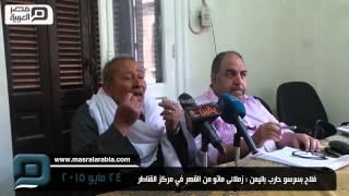 مصر العربية | فلاح بسرسو حارب باليمن : زملائى ماتو من القهر في مركز القناطر