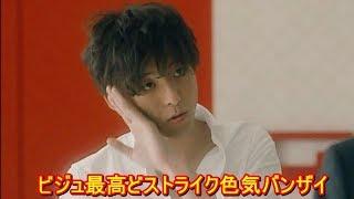 高橋一生 弾けっぷりが半端ない!カメレオン俳優「モザイクジャパン」YT...