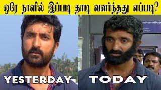 Deiva magal 17/02/18 |ஒரே நாளில் எப்படி தாடி வந்துச்சு |Vijay TV|Idiot Box|Kichdy