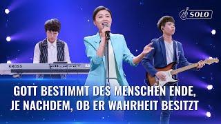 Christliches Musikvideo 2020 | Gott bestimmt des Menschen Ende, je nachdem, ob er Wahrheit besitzt
