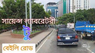 Science Laboratory more to Baily Road|Dhaka|Maruf Ahmed|Bangladesh