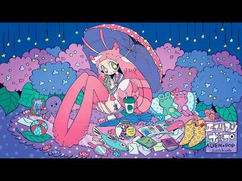 Snail's House - 忘れ雪 (Wasureyuki)