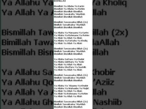 Power Slaves Bismilah