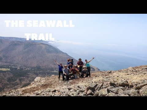 The Seawall Trail