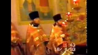 Пасха 1993 собор Александра Невского (Новосибирск)(Пасхальное богослужение 1993 год. Собор Александра Невского . Новосибирск., 2014-01-24T13:47:50.000Z)