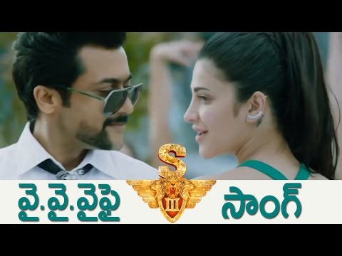 Singam 3 (S3) Songs -  Wi Wi Wife Song...