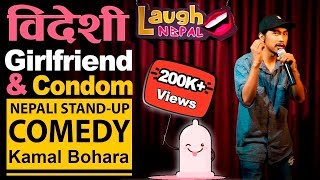 18+ American Girlfriend Part 1 | Stand-up Comedy | Kamal Bohara | Laugh Nepal