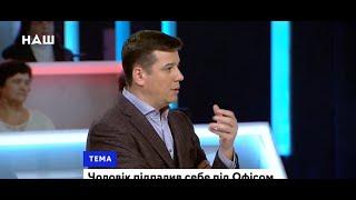 Володимир Пилипенко: Справедливості в питанні ринку землі не буде, 27.02.2020.