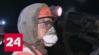 В Туве поставили рекорд выработки угля - Россия 24
