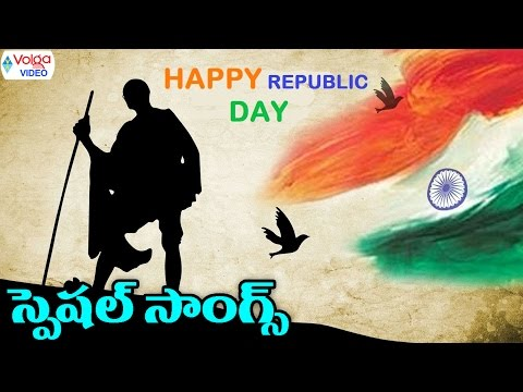68 Republic Day Special Telugu Songs - Volga Videos