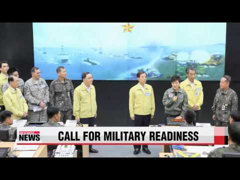 President Park visits Ulchi military training site   박 대통령, UFG 연습 현장 방문