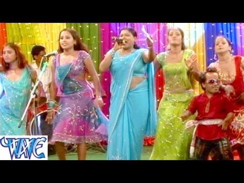 Devra Udavela Garda - देवरा उडावेला गर्दा - Gita Rani - Bhojpuri Dhamaka Nach Program HD