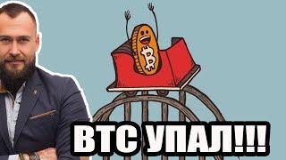 видео курс биткоин