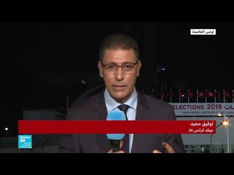 هل سجلت تجاوزات خلال الانتخابات الرئاسية التونسية؟  - نشر قبل 2 ساعة