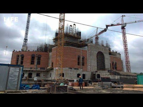 Стройка главного храма Минобороны