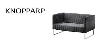 Диван ИКЕА КНОППАРП обзор на 2 местный диван IKEA KNOPPARP