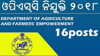 OPSC Recruitment 2018 | Total 16posts