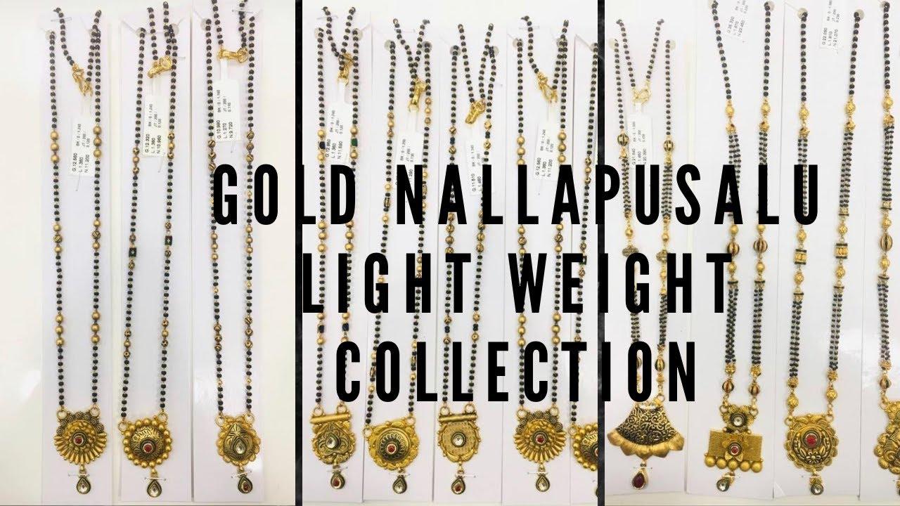 Gold Nallapusalu Designs ||Indian Mangalsutra Light Weight Designs || Small Nallapusalu Chains