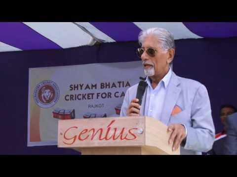 Cricket For Care, Rajkot  Shyam Bhatia Speech
