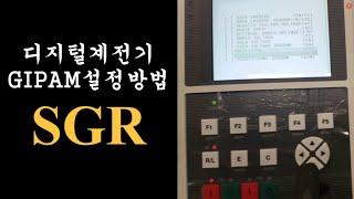 """디지털보호계전기 """"GIPAM 2000""""…"""