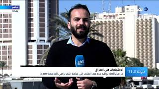 تزايد أعداد المتظاهرين في بغداد وأنباء عن استخدام الأمن الرصاص الحي بالناصرية