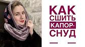 Перфорация меха (ИП Макеев) - YouTube