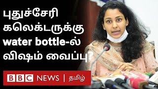 கலெக்டருக்கு தரப்பட்ட Water Bottle-ல் நச்சு வந்தது எப்படி? சிபிசிஐடி விசாரணைக்கு உத்தரவு