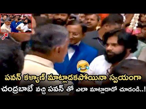 Chandrababu Pawan Kalyan Meeting  Ramoji Rao Granddaughter Marriage  Top Telugu TV