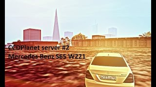 Mercedes Benz S65 W221 - CCDPlanet server #2