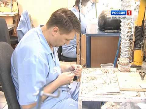 Костромской ювелирный завод ТОПАЗ (II)