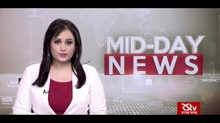 Parliamentary News Channel